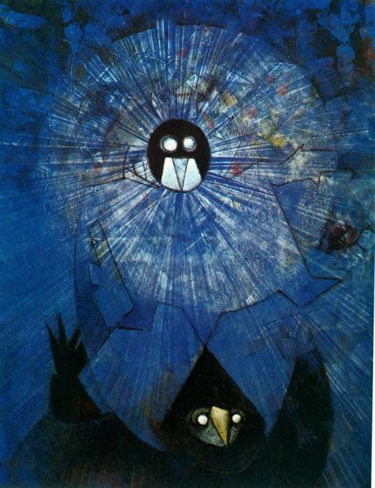Лес dieux obscurs по Max Ernst (1891-1976, Germany)