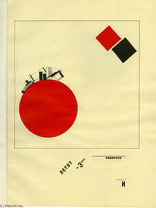 El Lissitzky - null null earth из расстояние